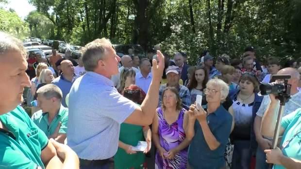 Люди на Черкащині вийшли на мітинг