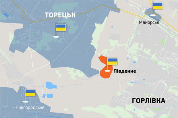 військовослужбовці звільнили від бойовиків село Південне Донецької області
