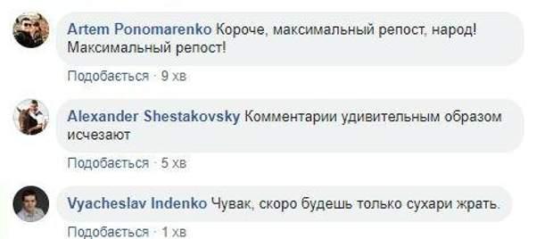 Скандал STYLUS.ua