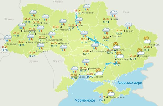 Погода в Україні на 12 червня