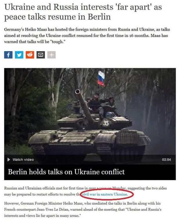 DW ЗМІ війна на Донбасі громадянська війна скандал МЗС