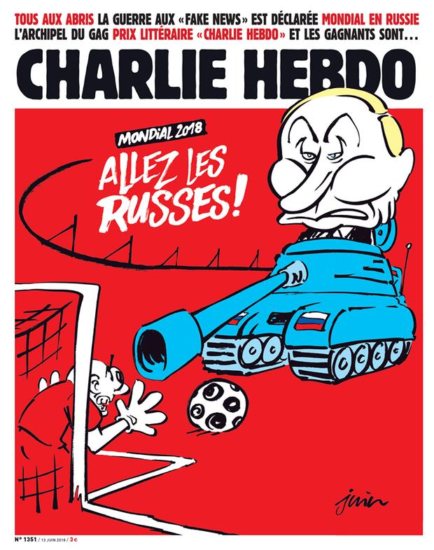 """Charlie Hebdo випустив """"криваву"""" карикатуру на Путіна на обкладинці журналу"""