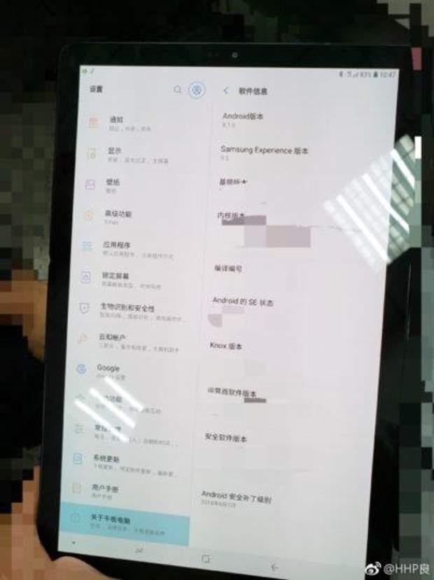 Новий планшет Samsung