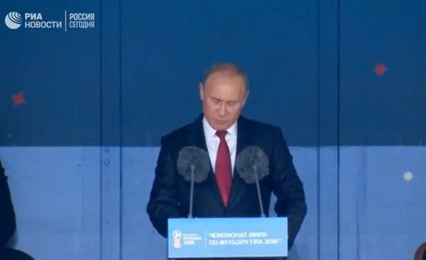 Путін ЧС-2018
