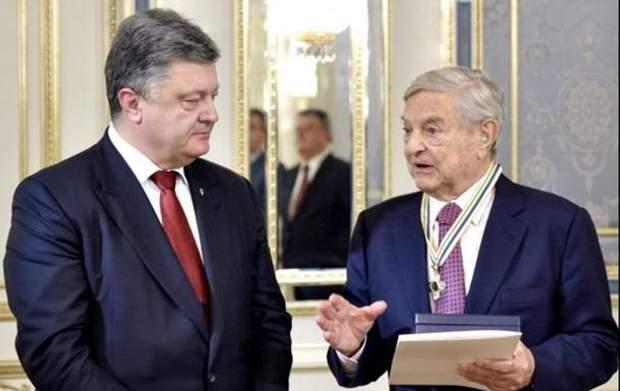 Джордж Сорос и Пётр Порошенко