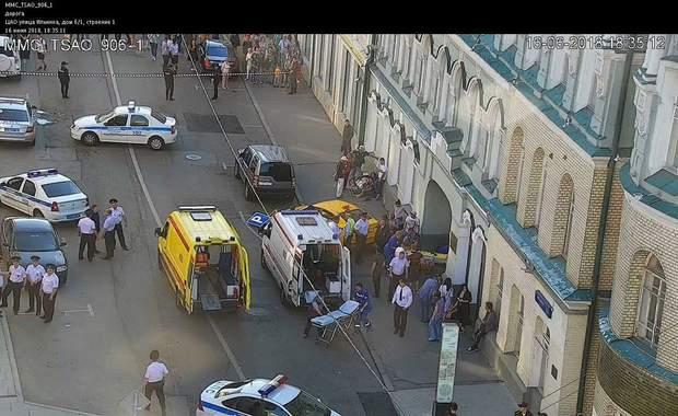 Таксі Москва