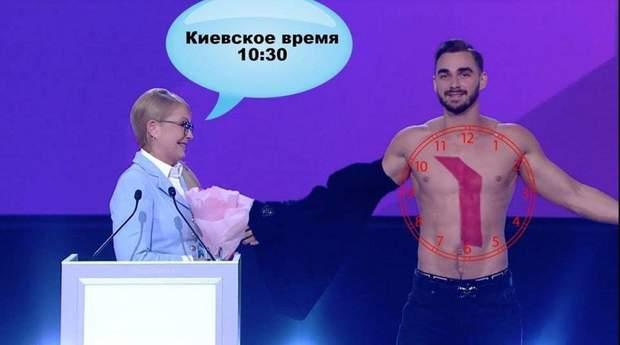 Стриптиз для Тимошенко