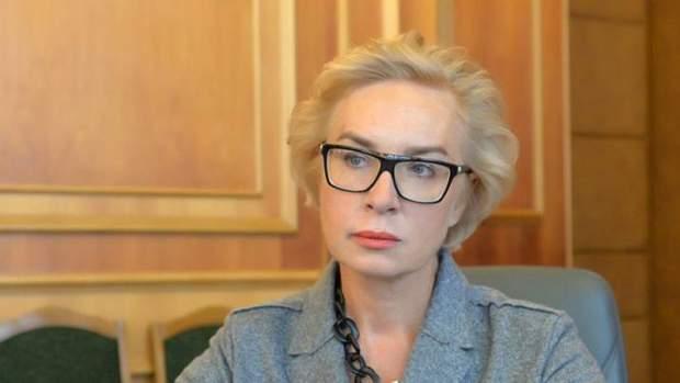 Український омбудсмен Людмила Денісова