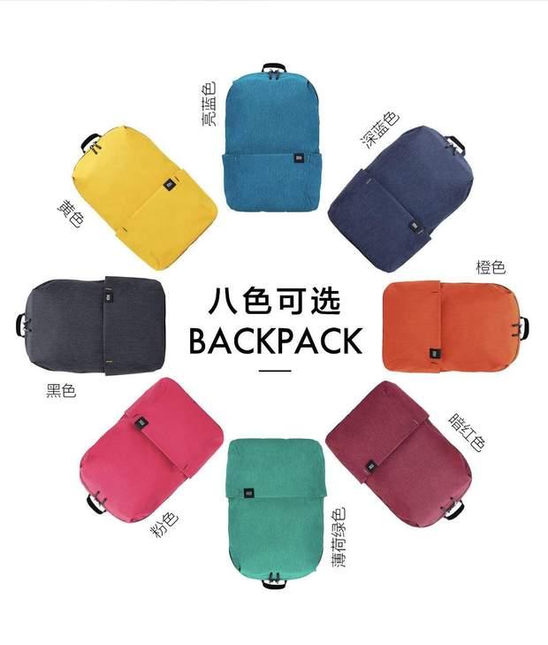 Mi рюкзак