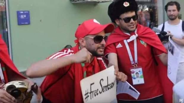 Вболівальники ЧС-2018 на акції підтримки Олега Сенцова
