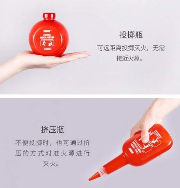 Вогнегасник від Xiaomi