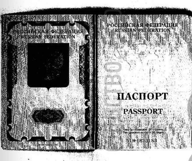 Труханов Росія паспорт громадянство
