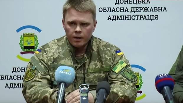 Олександр Куць голова Донецької ОДА