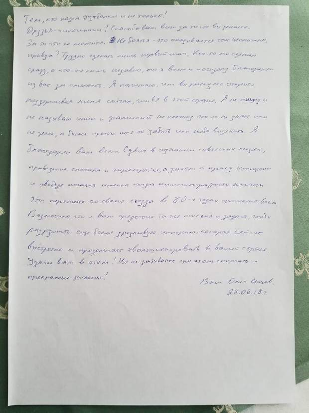 Сенцов, лист, колонія, Росія, бранець, Кремля, полонений