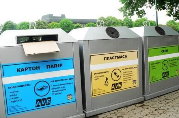 Еко-активісти закликають українців сортувати сміття