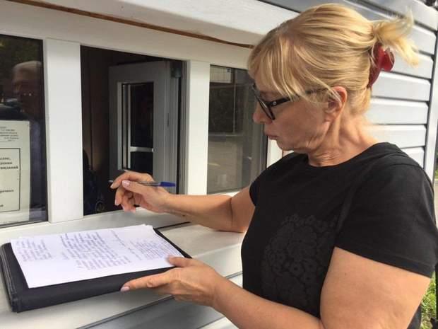 Денісова написала пропозиції щодо відвідин політв'язнів