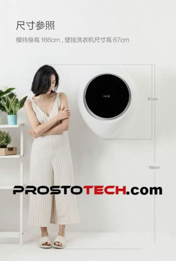 Міні-пральна машинка MiniJ