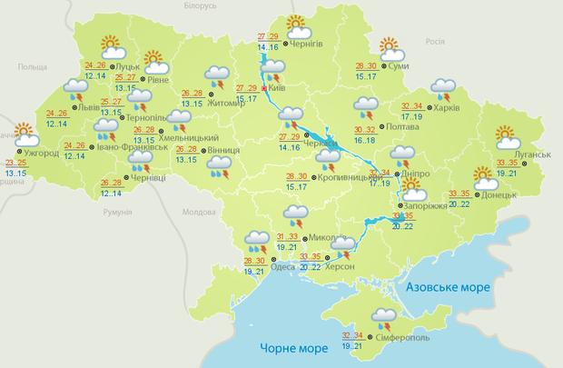 погода прогноз Україна середа 27 червня