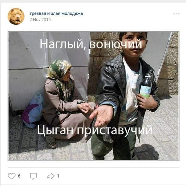 Напад на ромів у Львові  що відомо про організацію