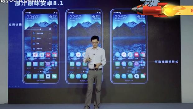 Nokia X5, смартфон, телефон, технології, гаджети