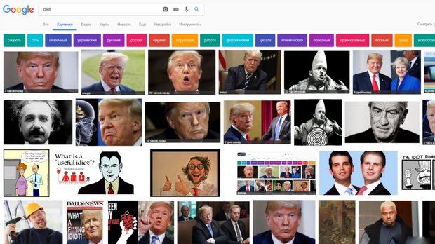 Google почав видавати зображення Трампа на запит
