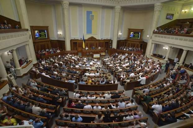 Верховна Рада Україна
