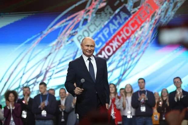 Путин Россия Кремль