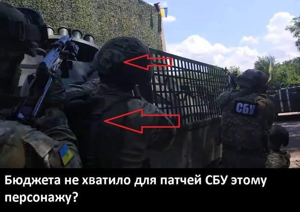 Правый сектор, СБУ, фейк, пропаганда, нападение, видео