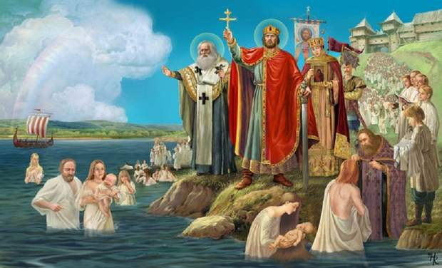Князь Володимир, Хрещення, Київ, Київська Русь, Історія, релігія, християнство