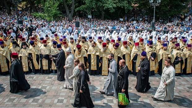 Хресна хода, Київ, Московский патріархат, релігія, день Хрещення Русі