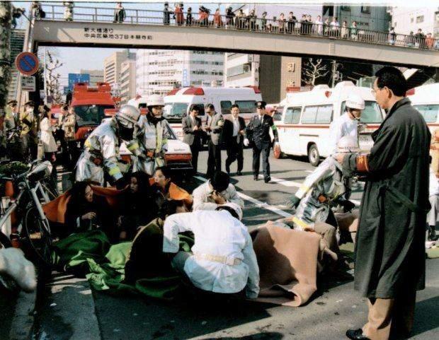 Японія Теракт