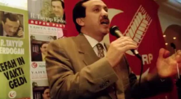 Ердоган мер
