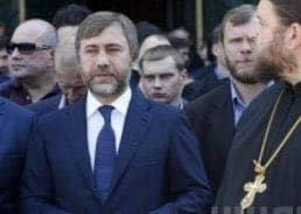 Новинський ФСБ Росія УПЦ МП РПЦ