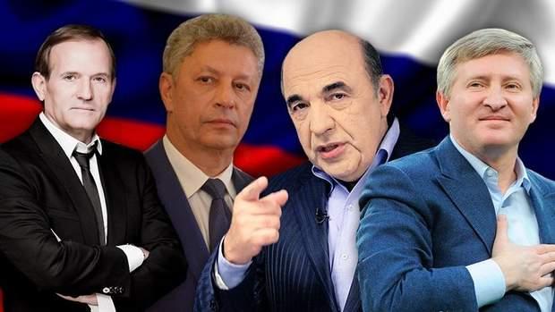 Медведчук Бойко Рабінович Ахметов