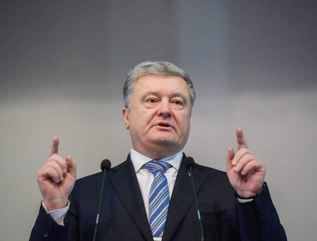 президентські вибори 2019 Петро Порошенко