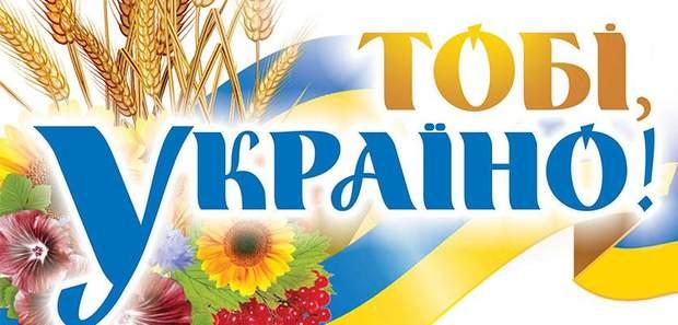 День Незалежності 2018: програма – Київ, Дніпро, Запоріжжя, Харків, Львів