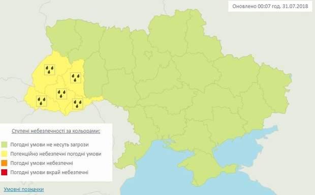 Захід України накриє негода: синоптики зробили попередження