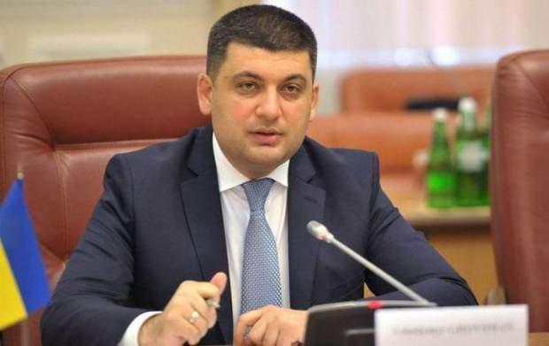 Прем'єр-міністр України Володимир Гройсман