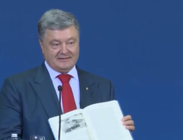Порошенко, Вучіч, Україна, Сербія, книга