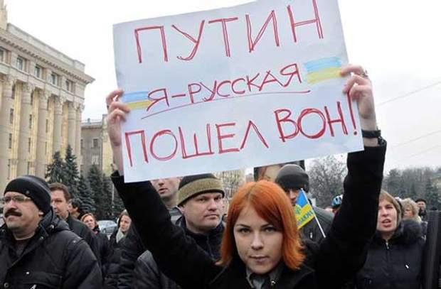 анексія Криму Путін Трамп