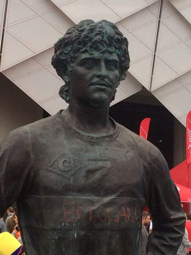 Пам'ятник Федору Черенкову