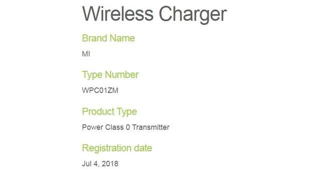 Характеристики нової бездротової зарядки від Xiaomi
