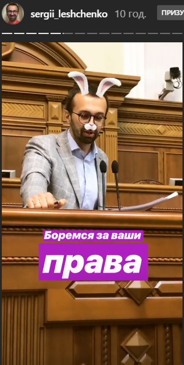Лещенко Рада емоджі
