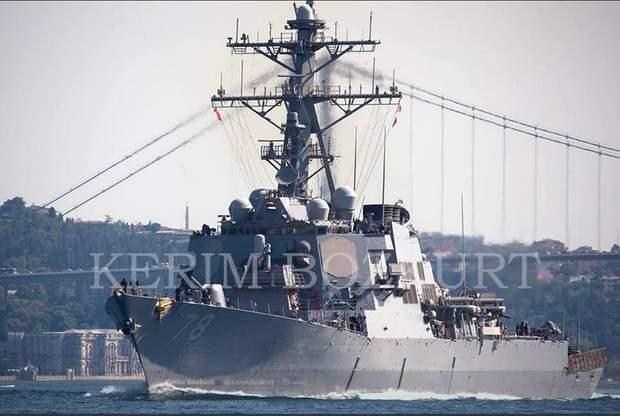 Есмінець DDG-78 USS Porter