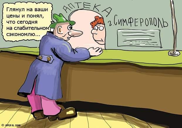 карикатура Крим