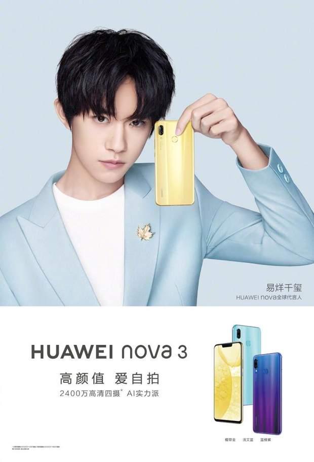Huawei Nova 3, кольори, смарфон, телефон, технологія
