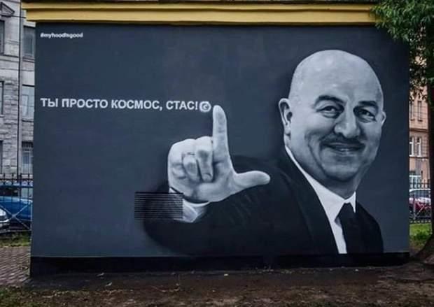 Мурал Черчесова
