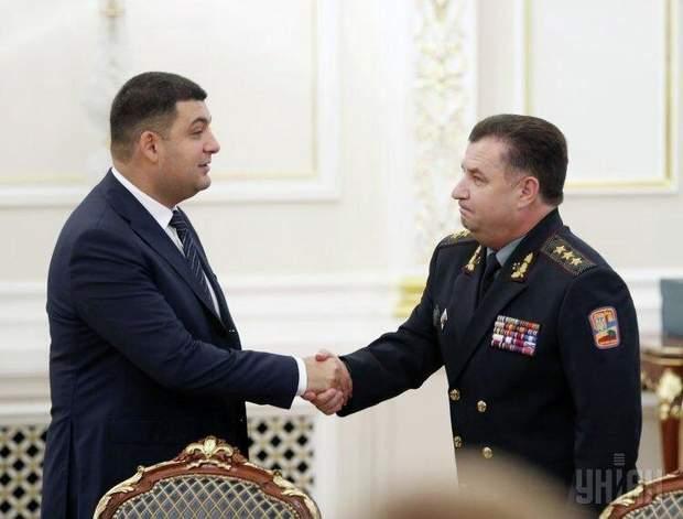 Гройсман, Полторак, Кабінет Міністрів України