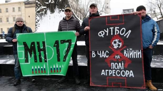 Путін, Чемпіонат світу з футболу