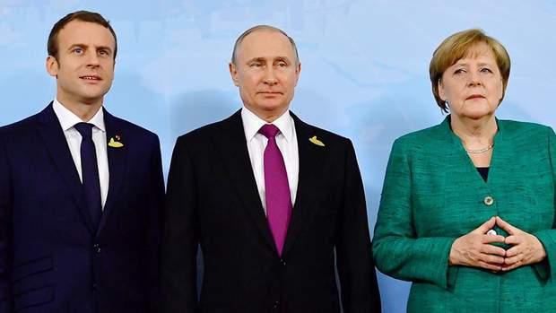Путін Макрон Меркель